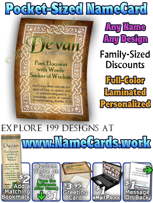 PC-CE04, Name Meaning Card, Wallet Sized, with Bible Verse, personalized, celtic knotwork irish gaelic devan