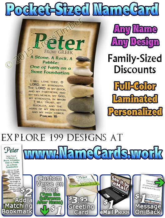 PC-SY14, Name Meaning Card, Wallet Sized, with Bible Verse, personalized, peter stones stacked rocks,